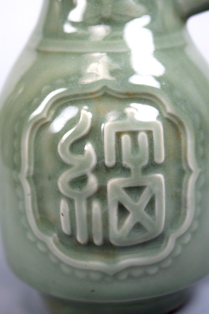 Chinese Celadon Porcelain Wine Ewer - 2