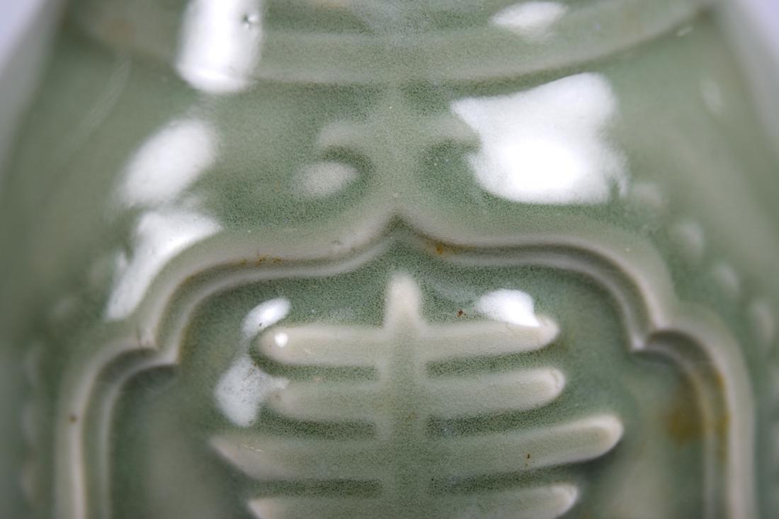 Chinese Celadon Porcelain Wine Ewer - 5