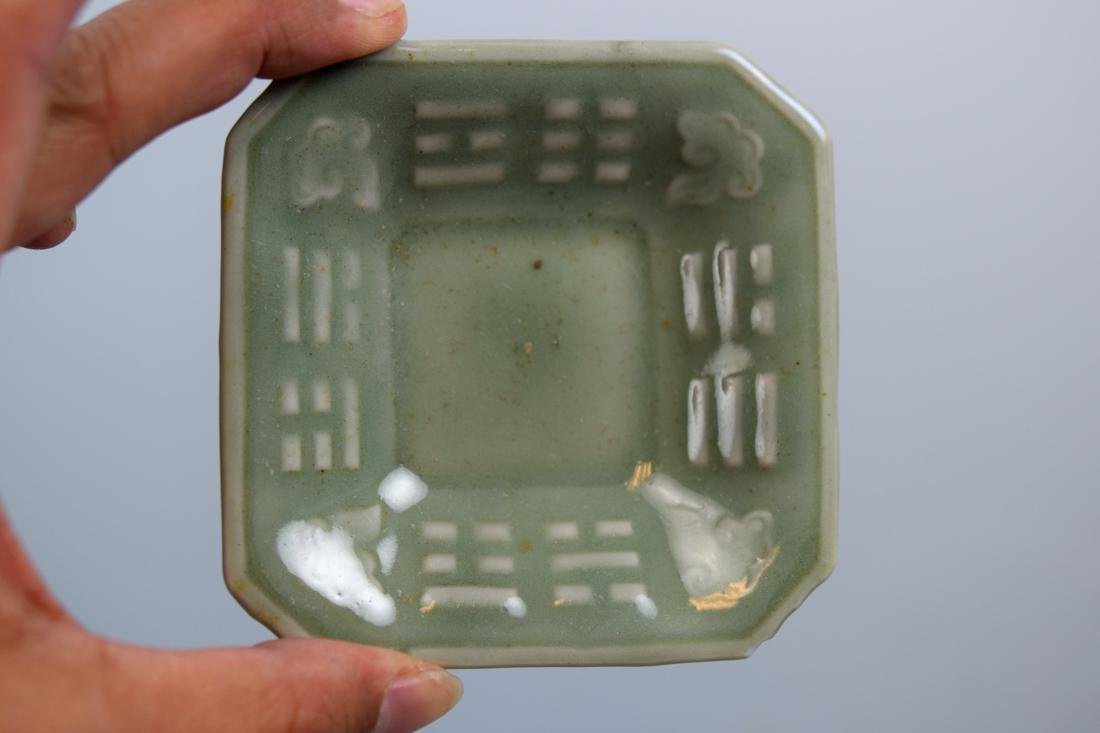 Pair Chinese Celadon Porcelain Dishes - 2