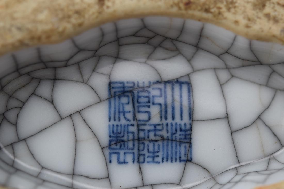 Chinese Ge Crackle Porcelain Vase - 6