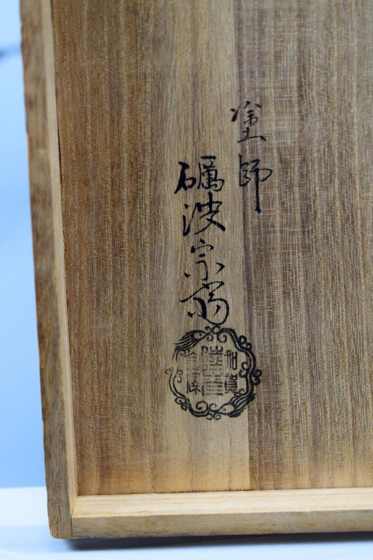 Japanese Lacquer Box with Silver Rim - 10