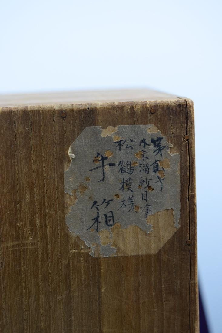 Japanese Lacquer Box with Silver Rim - 9