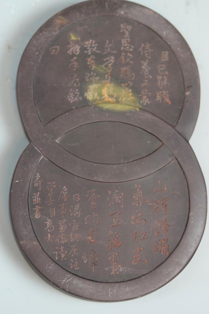 Chinese Inkstone with Rosewood Cover - Poem - 4