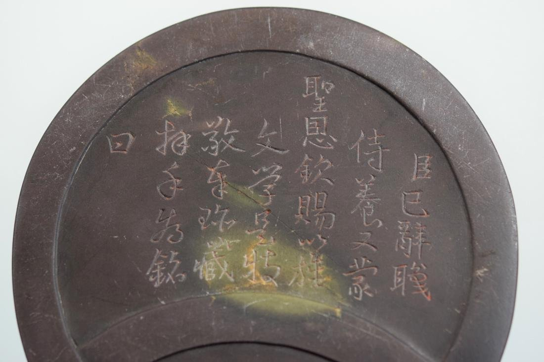 Chinese Inkstone with Rosewood Cover - Poem - 5