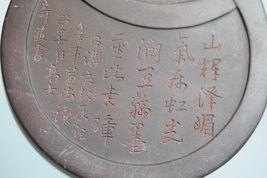 Chinese Inkstone with Rosewood Cover - Poem - 6