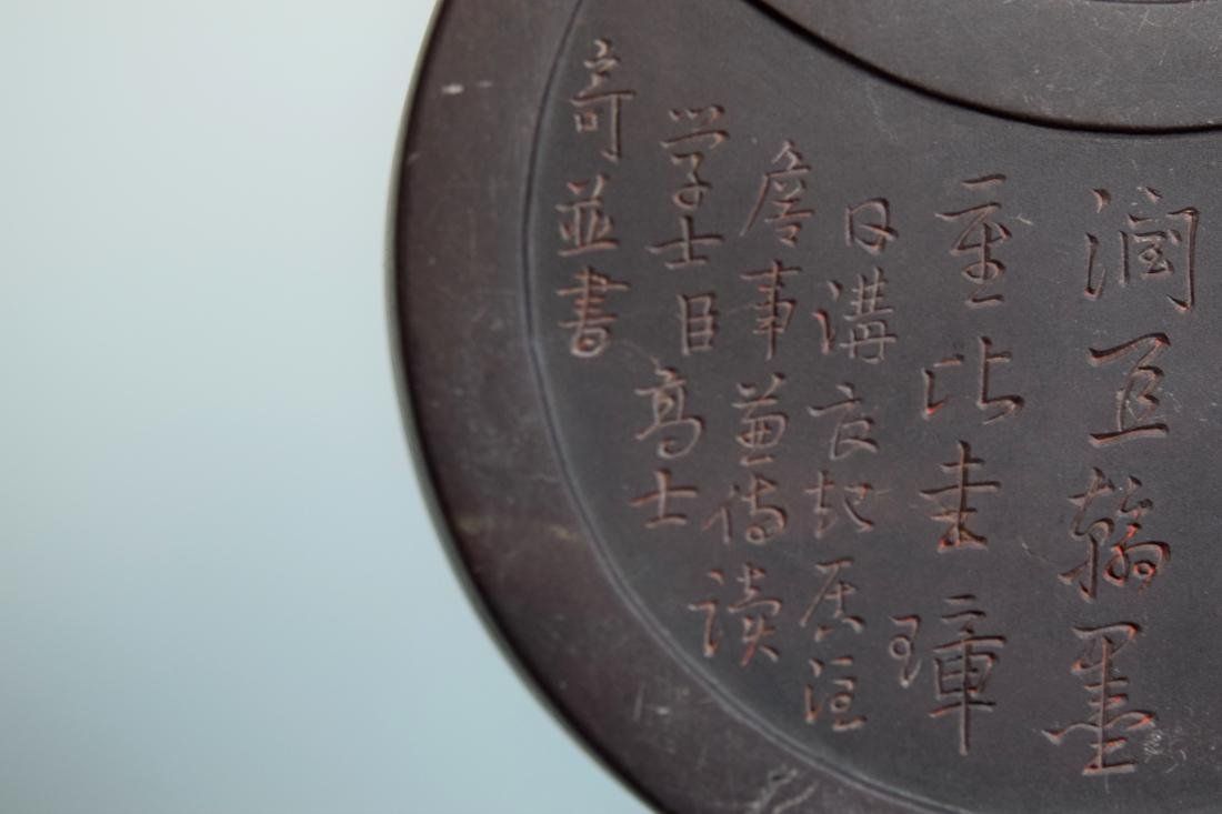 Chinese Inkstone with Rosewood Cover - Poem - 7