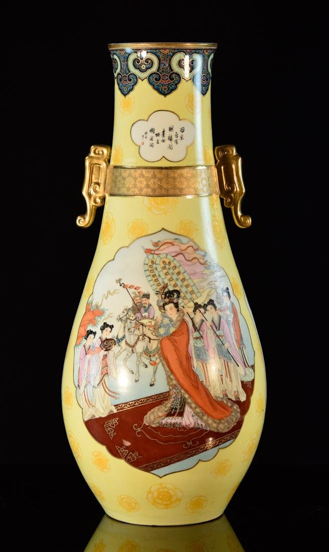 Chinese Famille Rose Porcelain Vase with Figural Scene