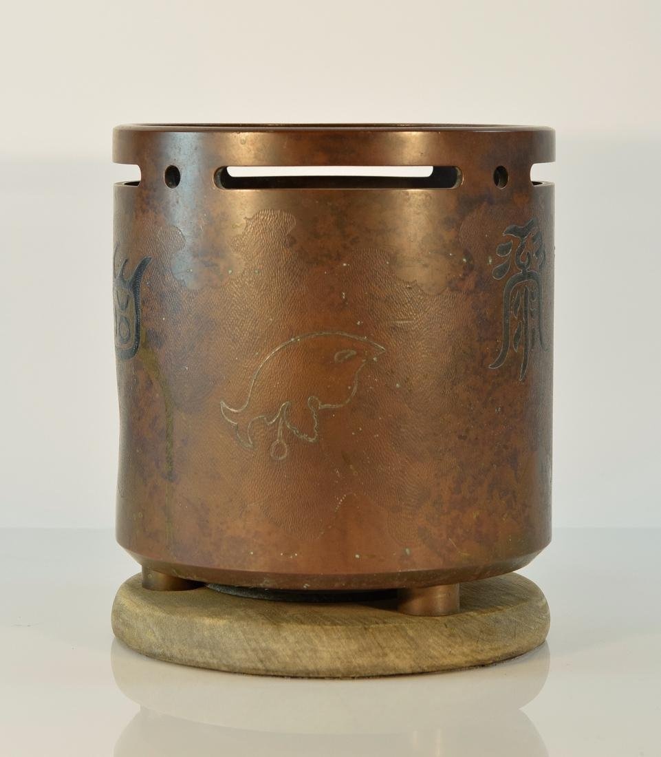 Japanese Clydrical Bronze Hibachi with Mixed Metal - 2