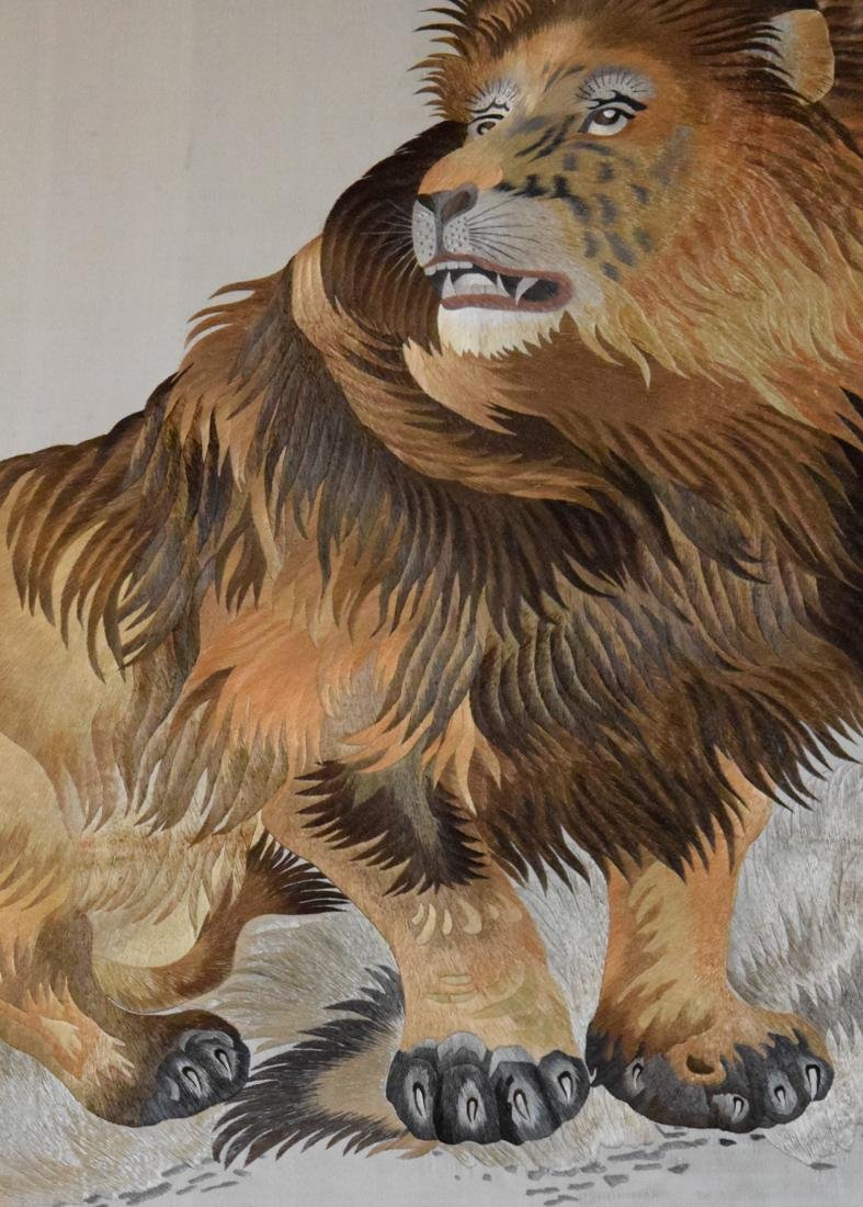Stunning Chinese Embroidery of a Lion Family - 2
