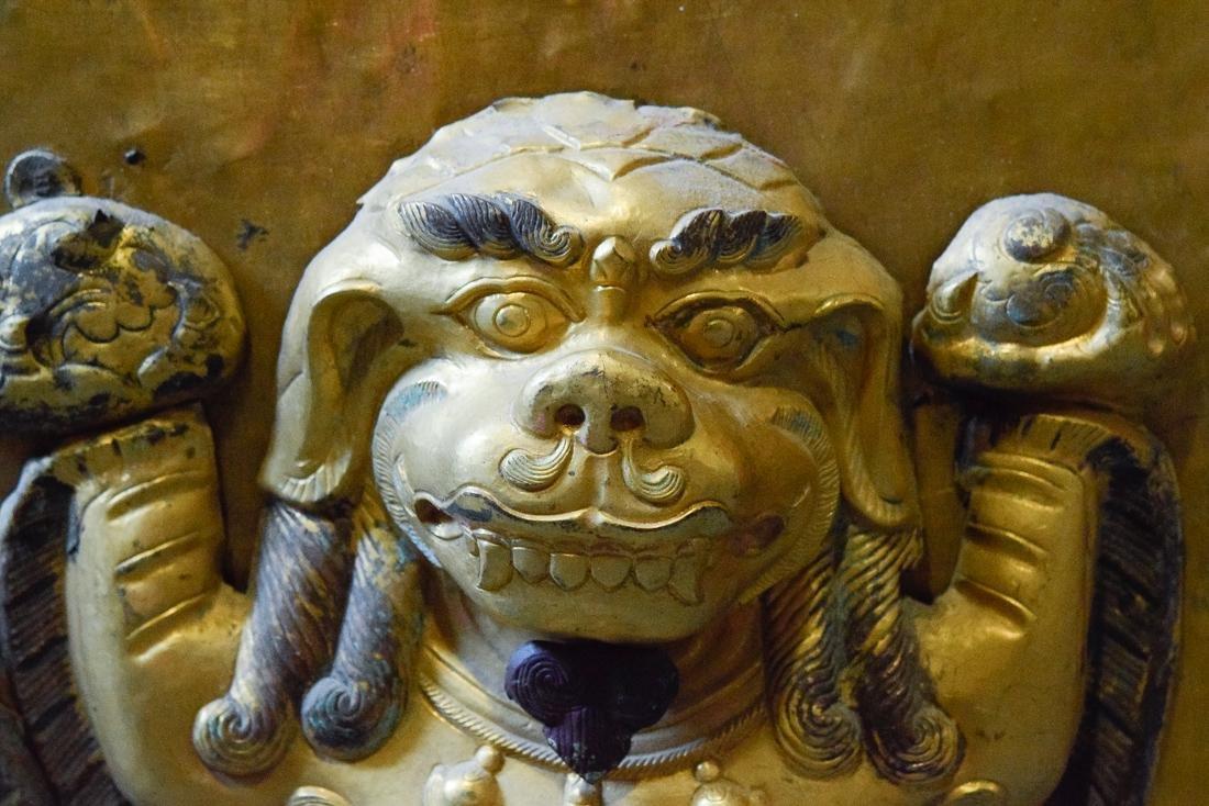 Tibetan Repousse Plaque of Buddhist Lion - 2