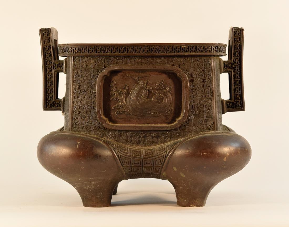 Japanese Bronze Brazier