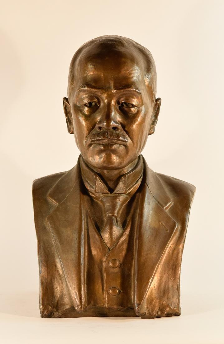 Japanese Bronze Sculpture of Imperial Family Member -