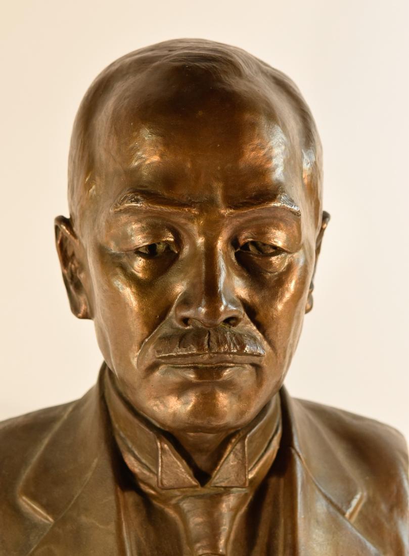 Japanese Bronze Sculpture of Imperial Family Member - - 2