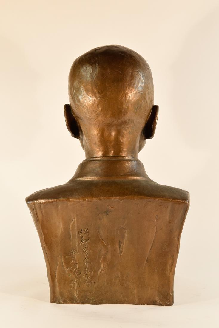 Japanese Bronze Sculpture of Imperial Family Member - - 9