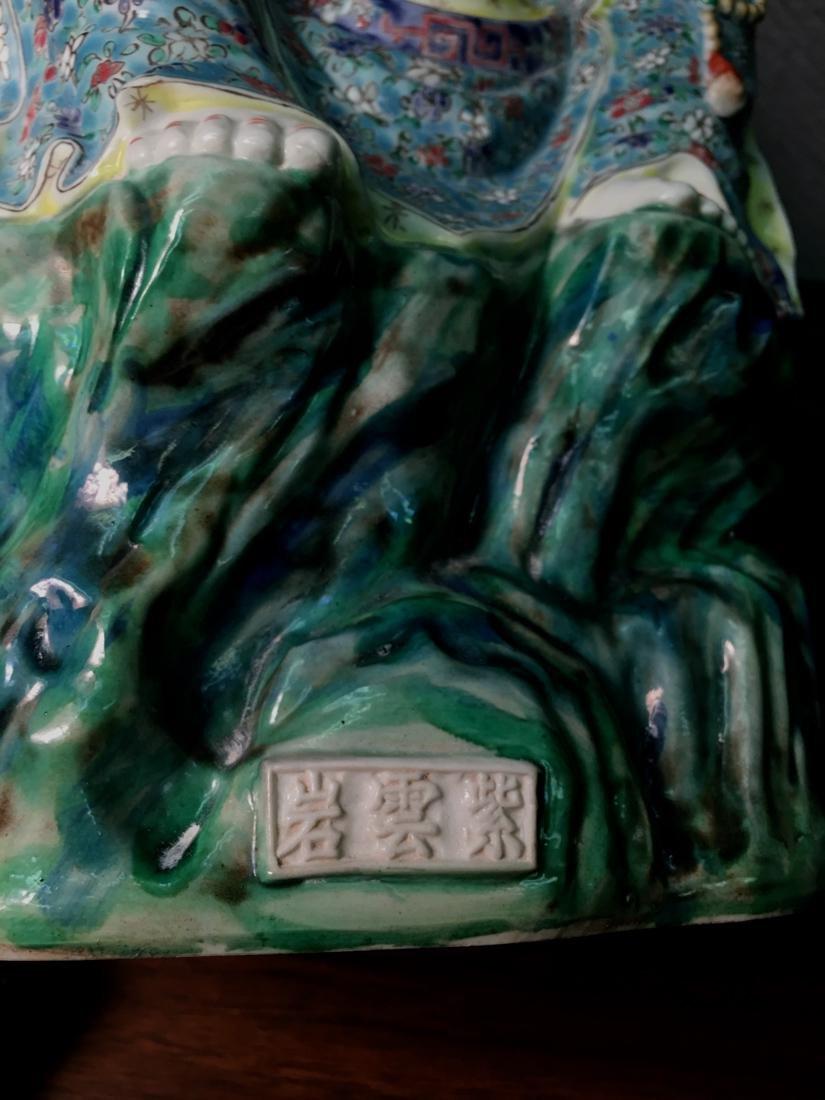 Chinese Porcelain Laughing Buddha - 10
