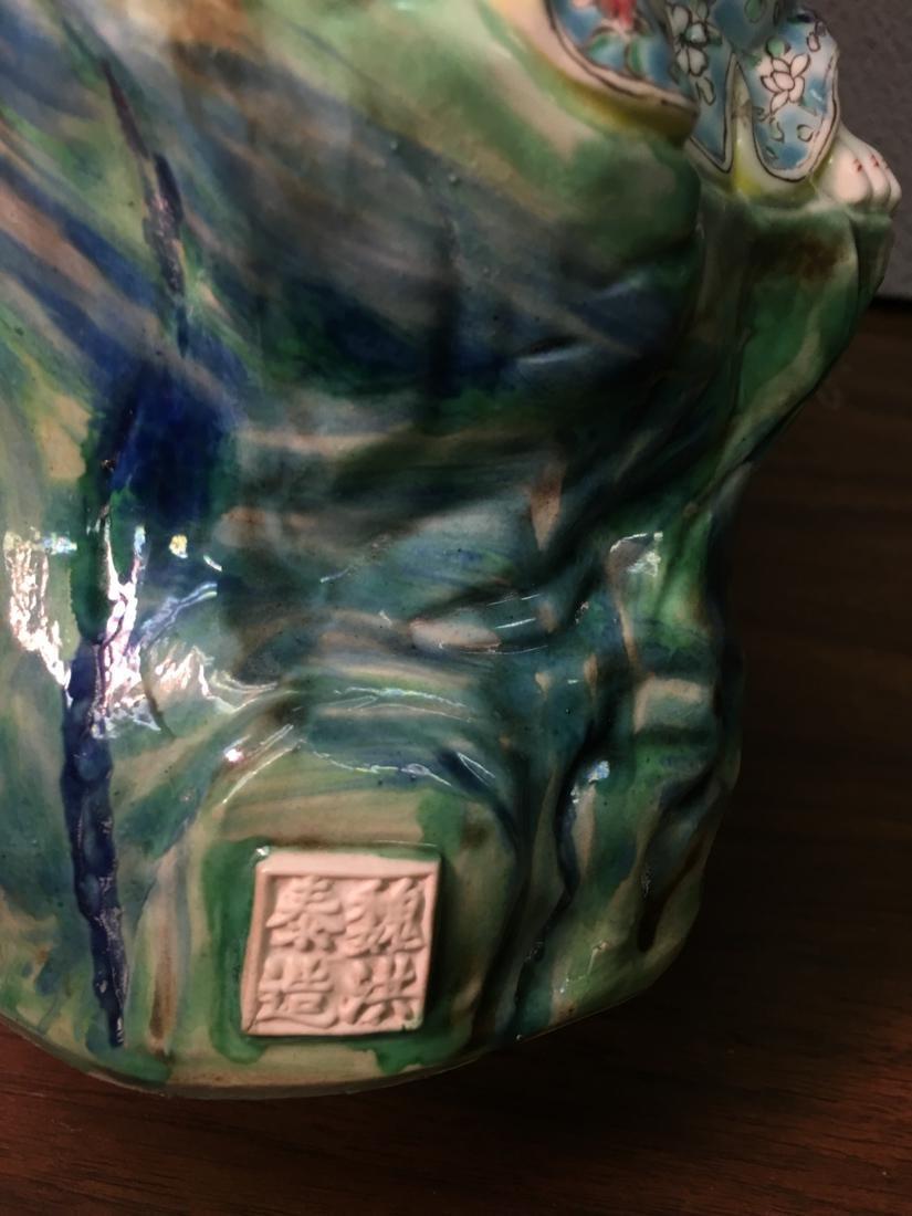 Chinese Porcelain Laughing Buddha - 6