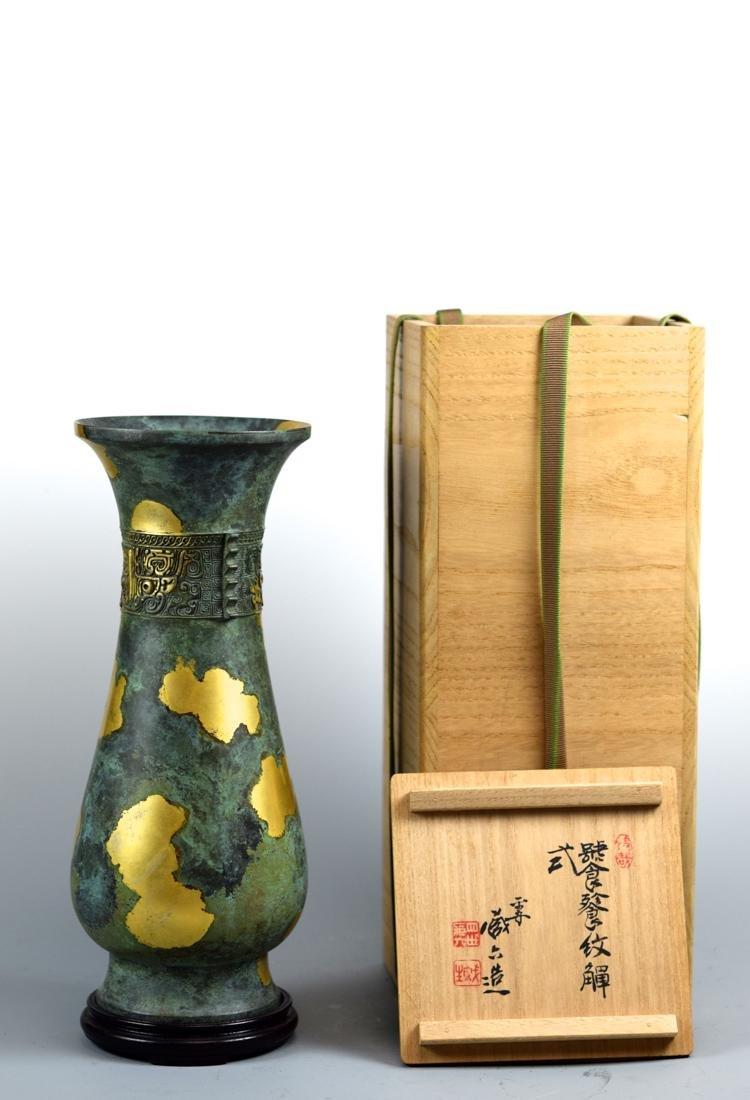 Japanese Gilt Bronze Vase with Box