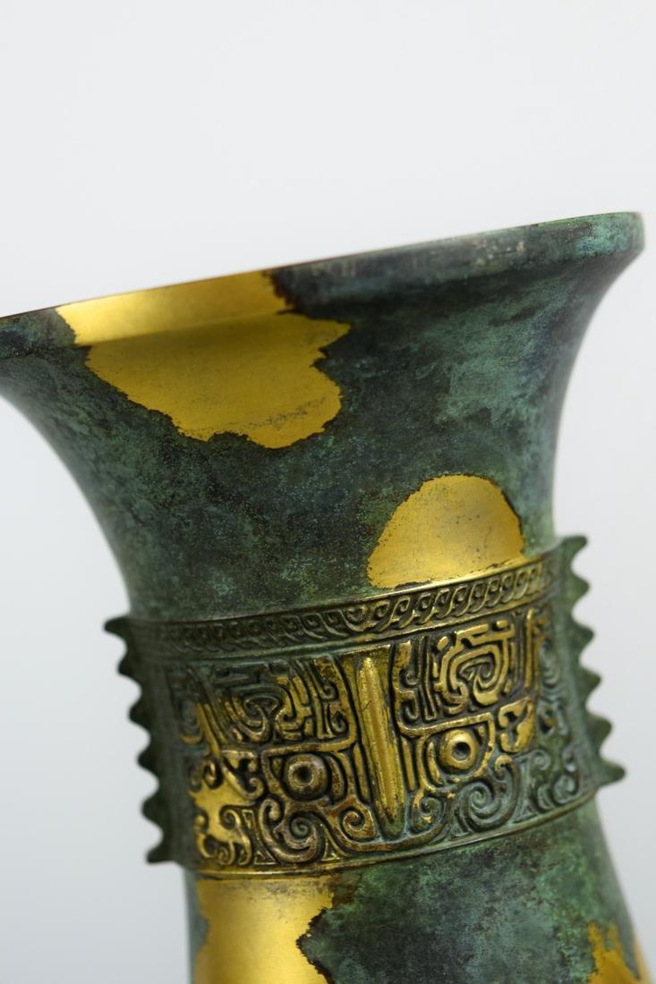 Japanese Gilt Bronze Vase with Box - 3