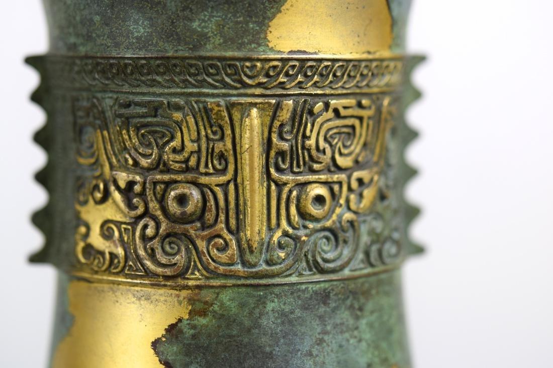Japanese Gilt Bronze Vase with Box - 5