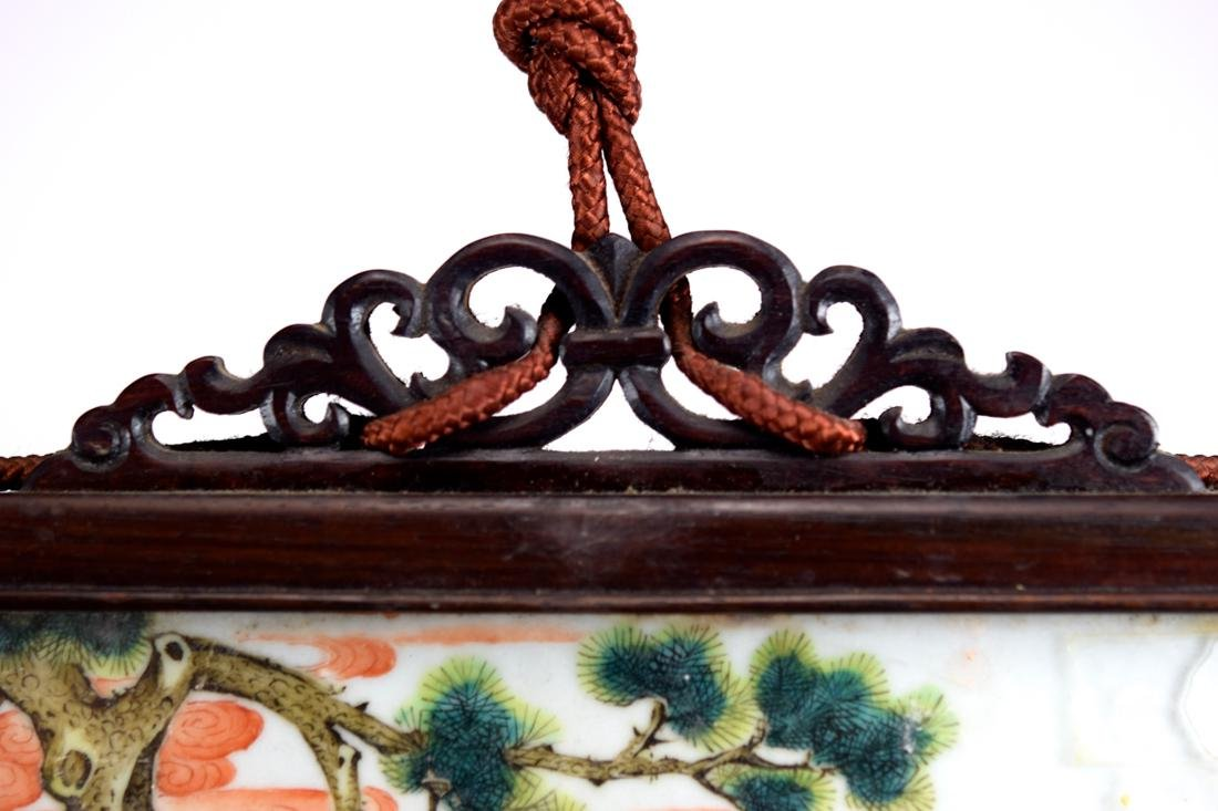 Chinese Porcelain Plaque with Rosewood Frame - 7