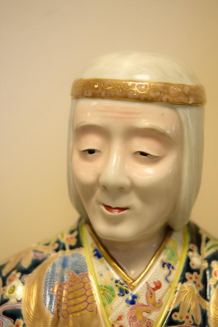Massive Pair Japanese Kutani Porcelain Figurines - 3