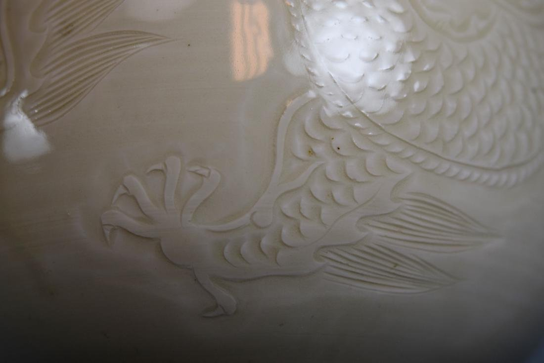 Japanese Studio Porcelain Vase with Dragon Motif - 4