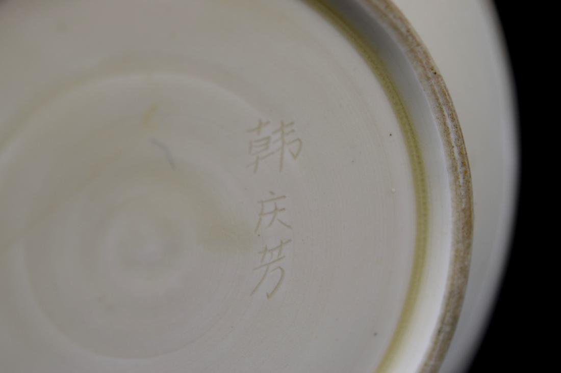 Japanese Studio Porcelain Vase with Dragon Motif - 9