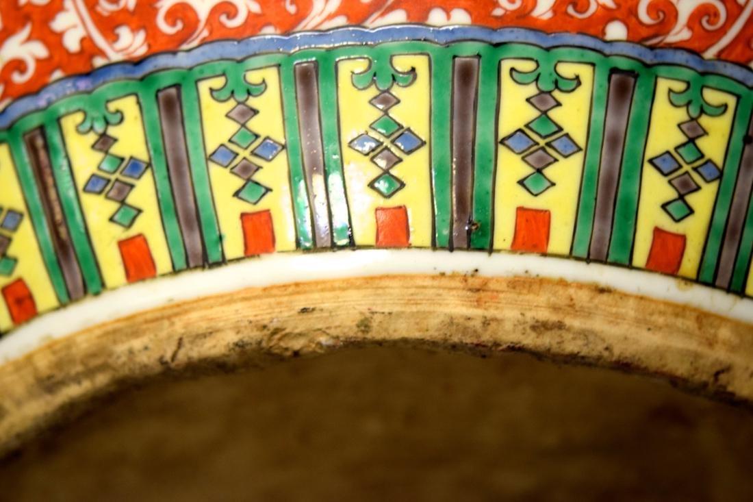 Chinese Famille Verte Porcelain Fish Bowl - 10