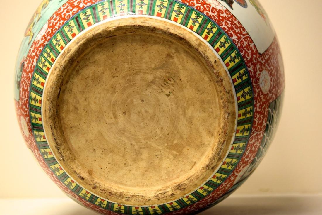 Chinese Famille Verte Porcelain Fish Bowl - 9
