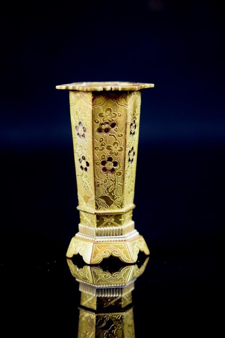 Chinese Gilt Bronze Censer Vase