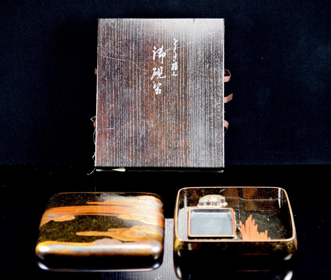 Japanese Writing Box with Cloud and Silver Moon