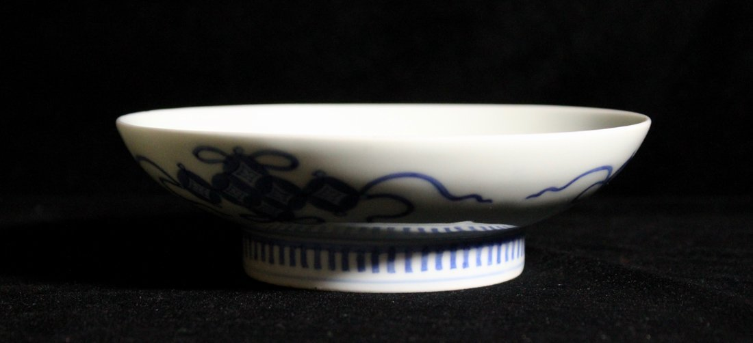 Pair Japanese Nabeshima Porcelain Dish with Peach Scene - 4
