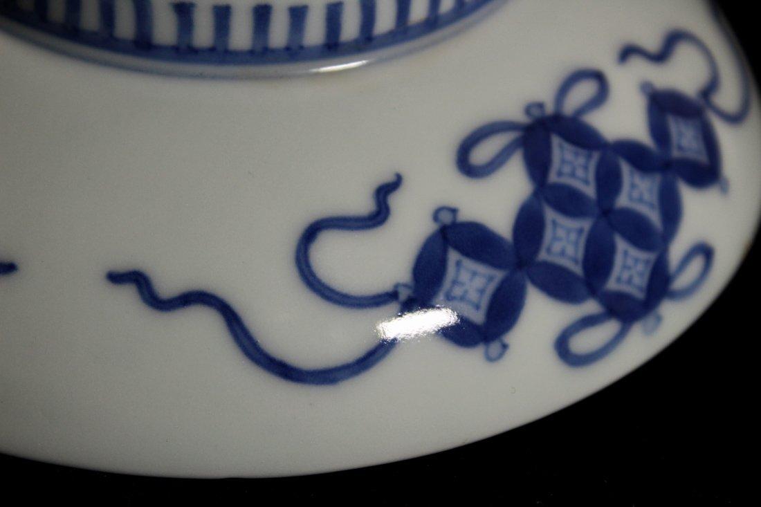 Pair Japanese Nabeshima Porcelain Dish with Peach Scene - 7