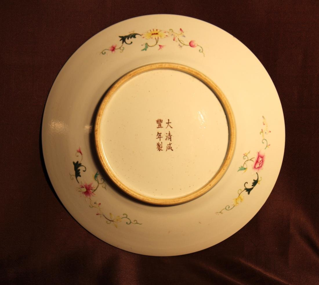 Chinese Famille Rose Porcelain Charger with Dragon - 6