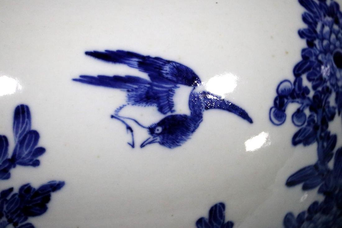Pair Chinese Blue White Porcelain Jars with Bird Scene - 7