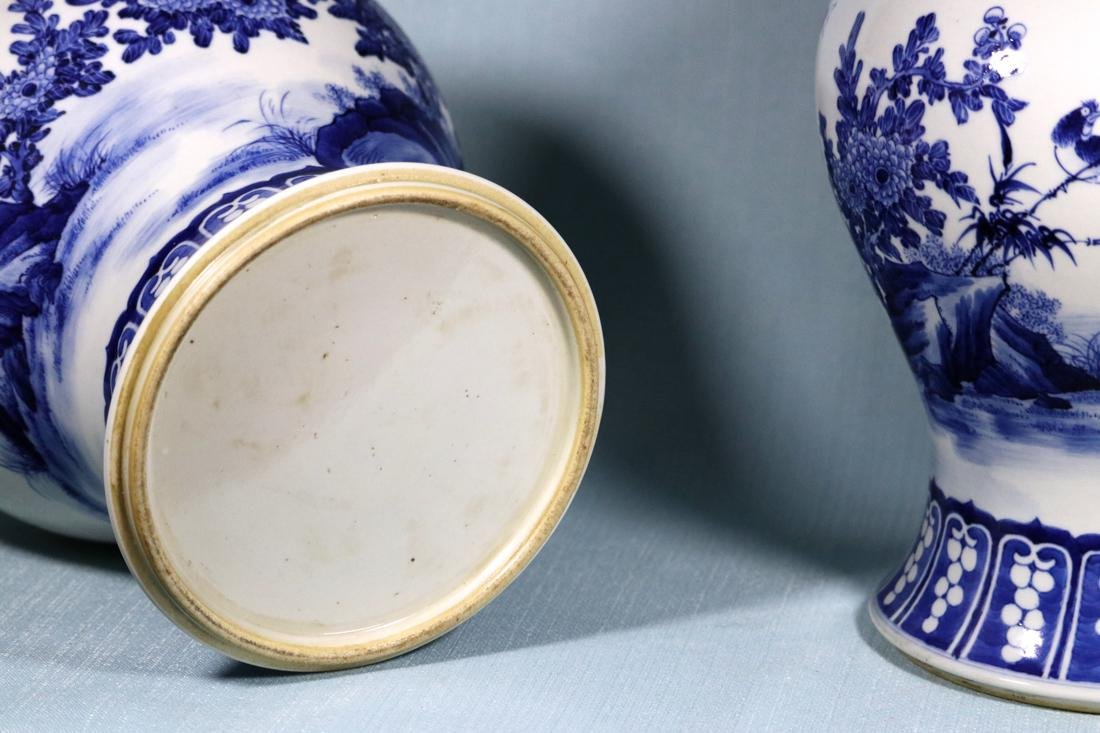 Pair Chinese Blue White Porcelain Jars with Bird Scene - 8