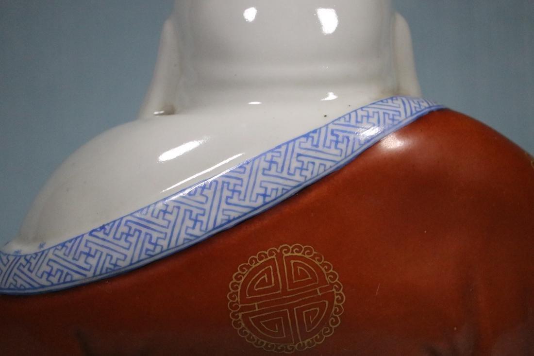 Chinese Porcelain Seated Happy Buddha - 6