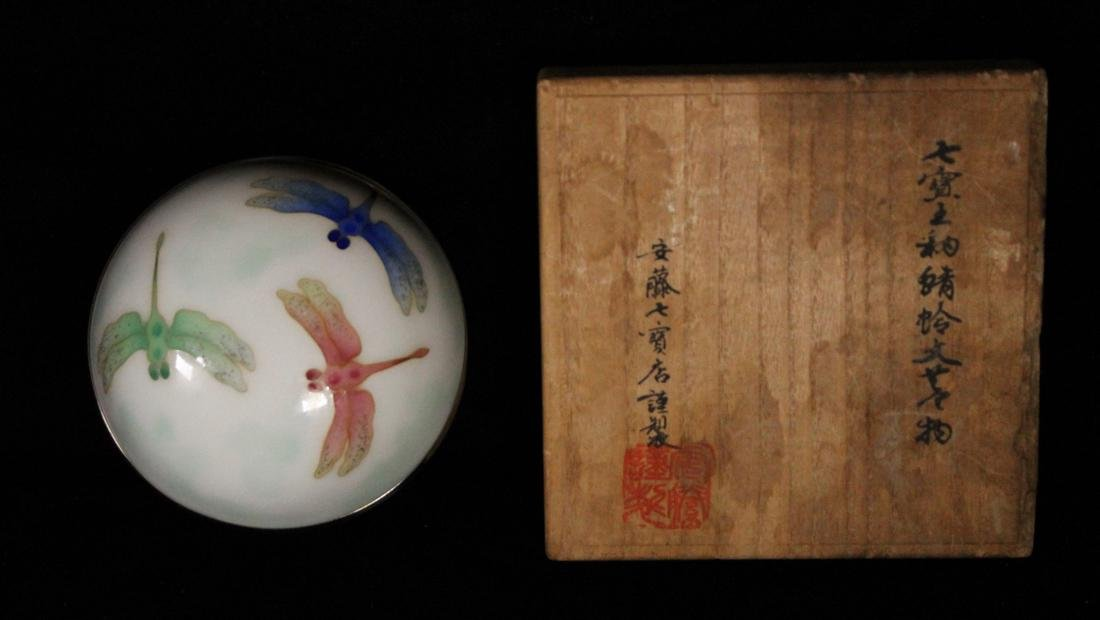 Japanese Cloisonne Box by Ando Jubei - Dragonfly
