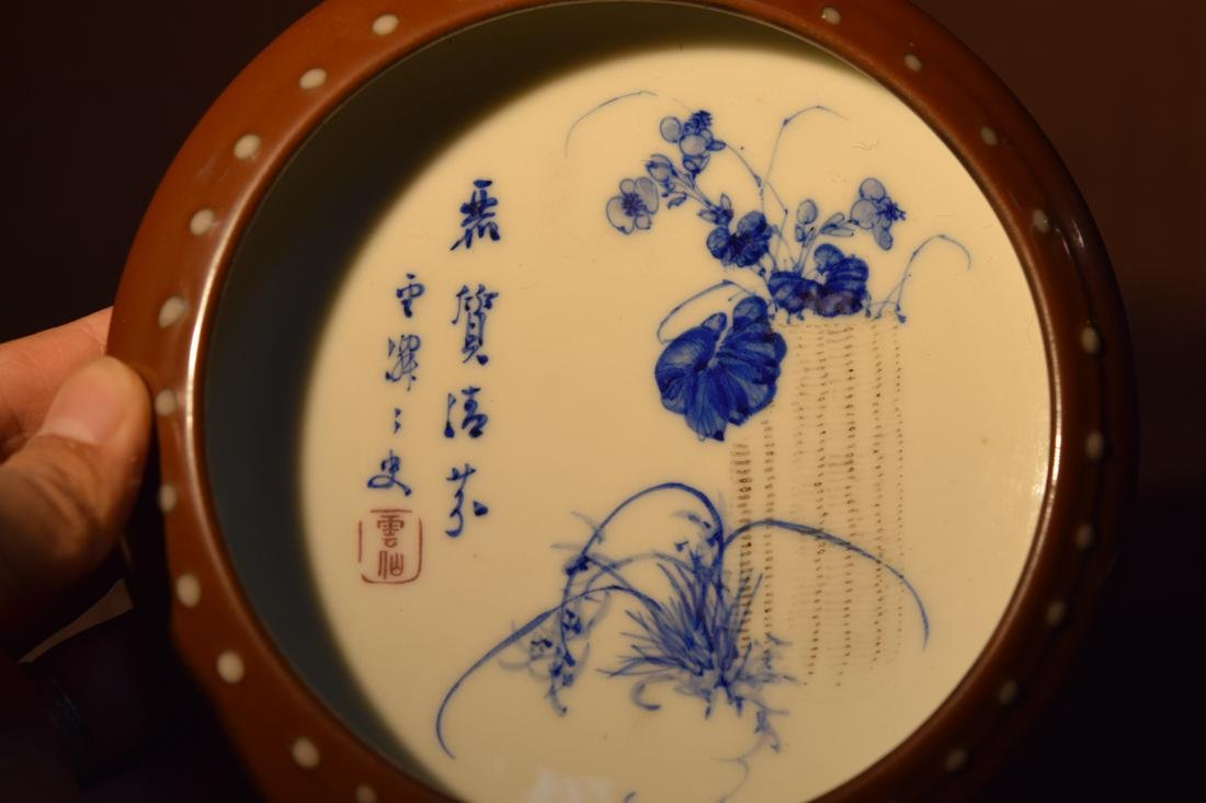 Chinese Scholar Brush Washer with Poem