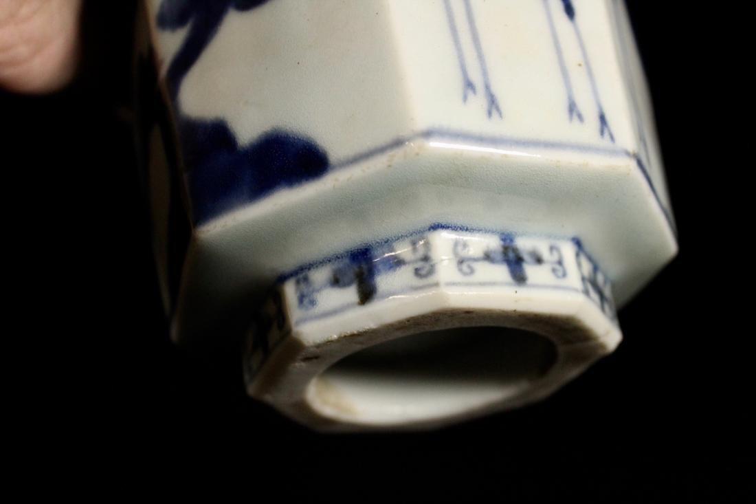 Japanese 18th cen Arita Blue White Porcelain Censer - 5