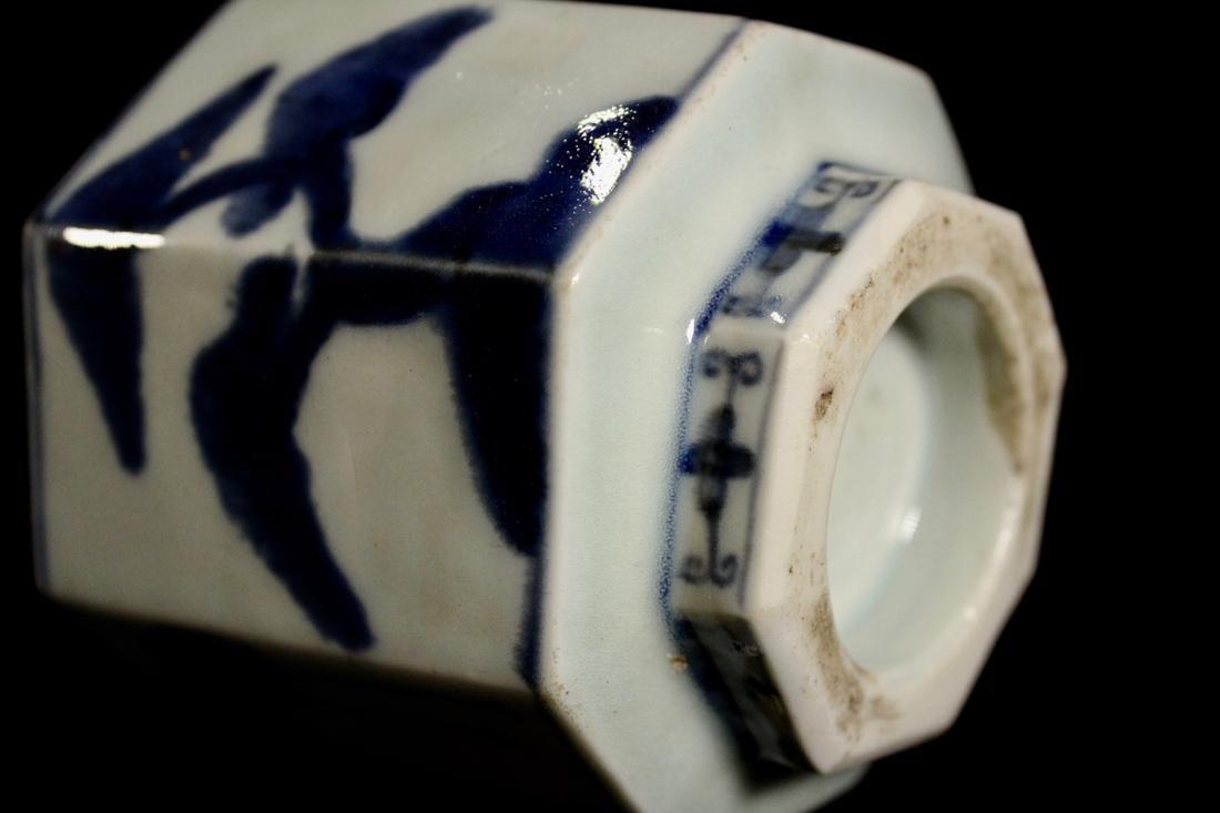 Japanese 18th cen Arita Blue White Porcelain Censer - 7