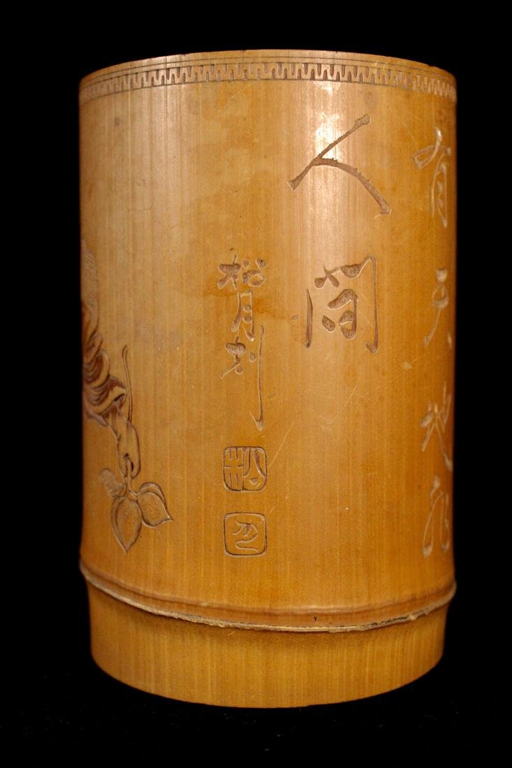 Japanese Bamboo Brushpot Figural - Signed Matsuki - 3