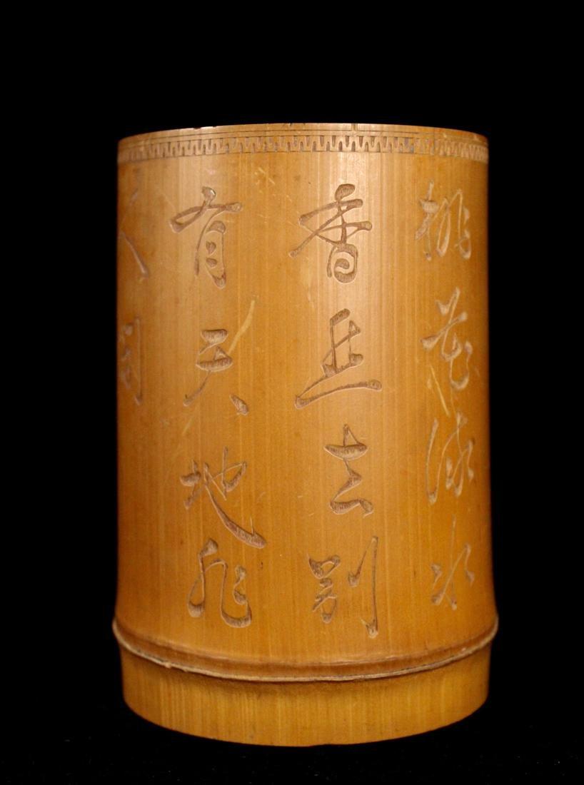 Japanese Bamboo Brushpot Figural - Signed Matsuki - 5