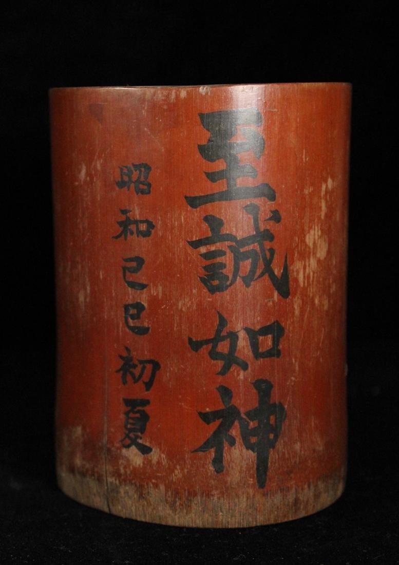 Japanese Bamboo Brushpot - Daruma - 3