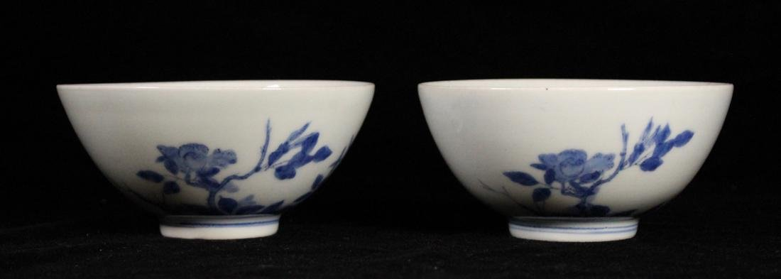 Pair Chinese Blue White Porcelain Bowl with Floral
