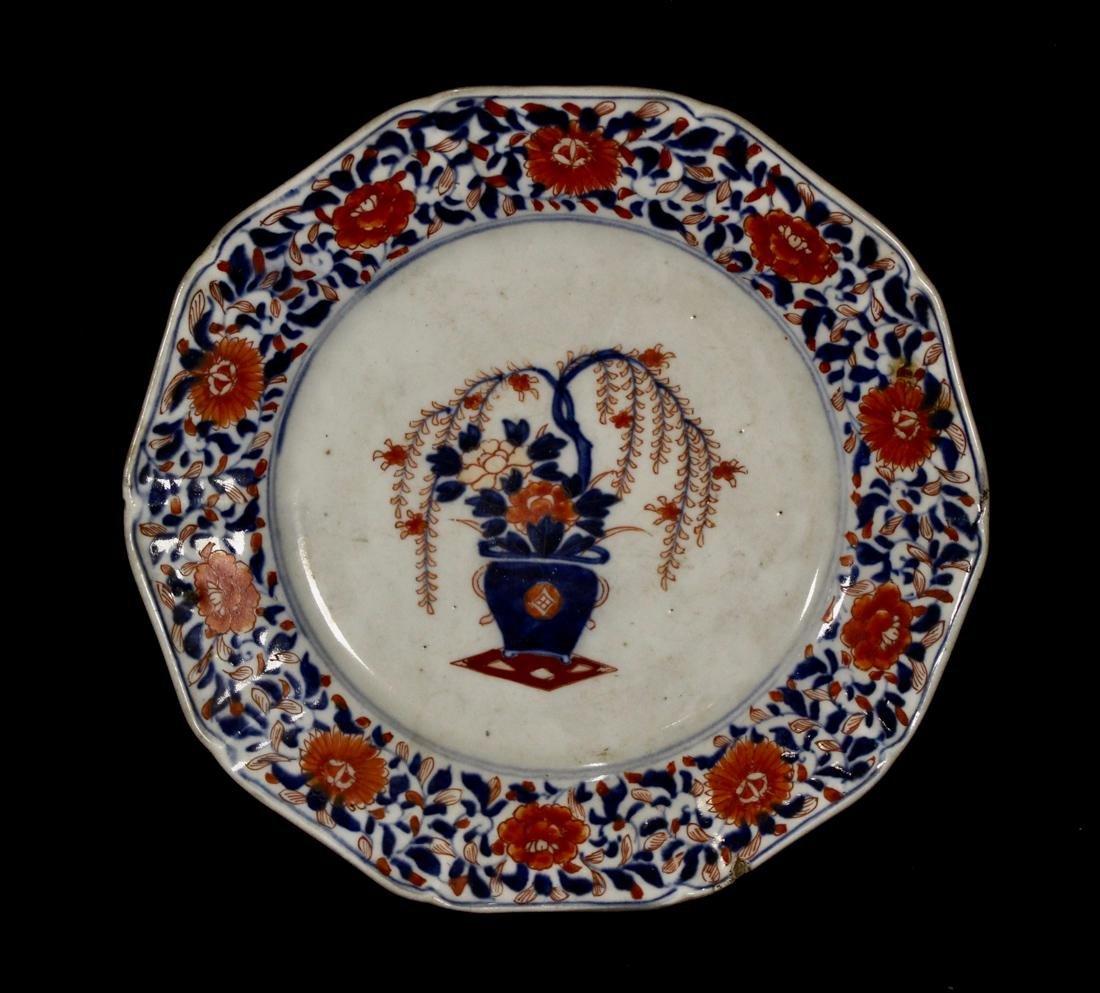 Chinese Kangxi Imari Dish