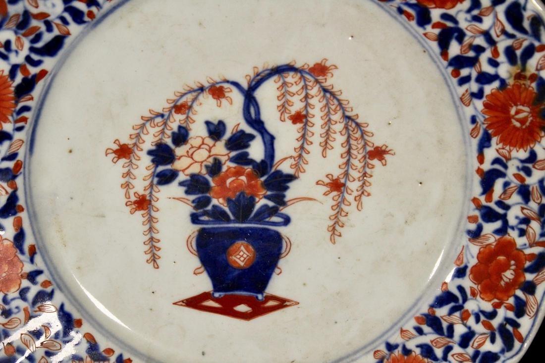 Chinese Kangxi Imari Dish - 2