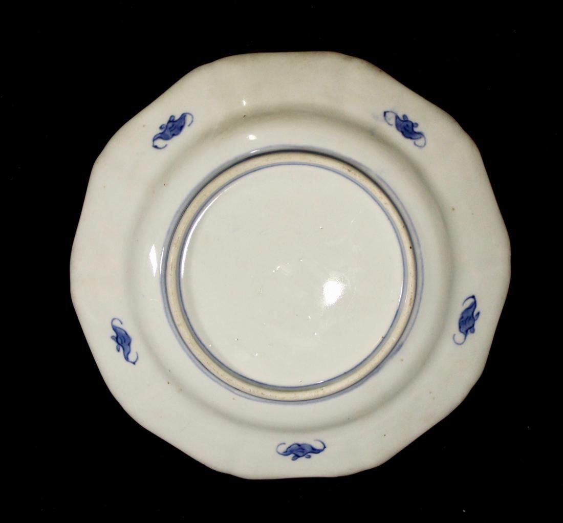 Chinese Kangxi Imari Dish - 5