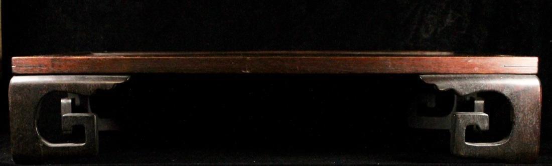Chinese Rectangular Hardwood Stand