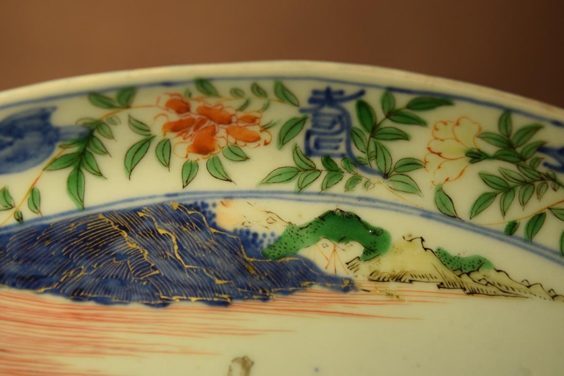 Chinese Wucai Porcelain Boat Shaped Dish - 3